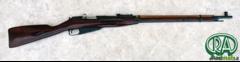 Mosin Nagant mod 91/30 cal. 7.62×54 Arsenali di Izhevsk condizioni d'arsenale